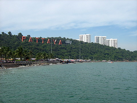 Pattaya sign at Bali Hai Pier