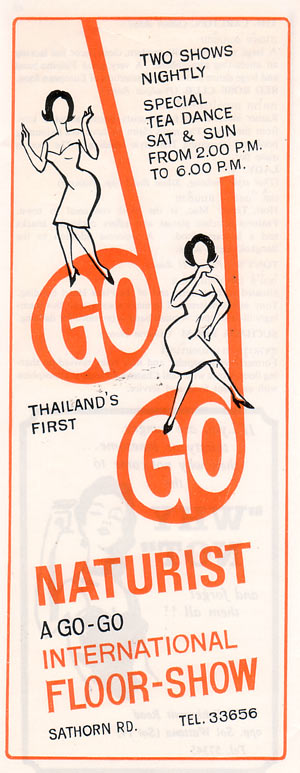 Vintage ad for a Bangkok GoGo bar
