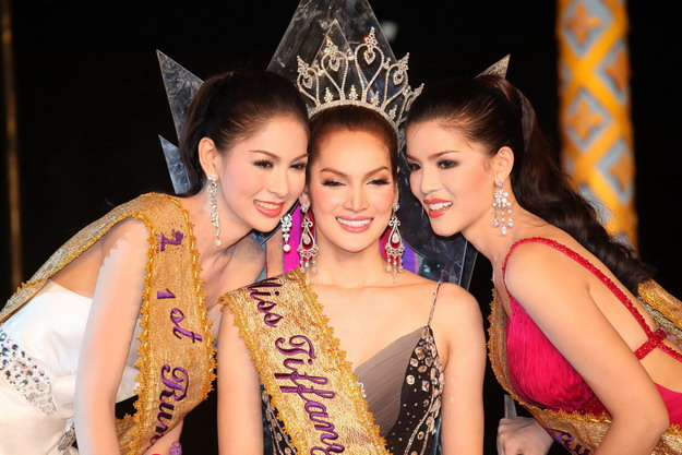 Miss Tiffany Ladyboy Beauty Pageant